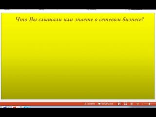 Собеседование. Юля ( Наставник - Андреева Катя)