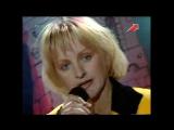 Гитара пой - Светлана Лазарева 1995