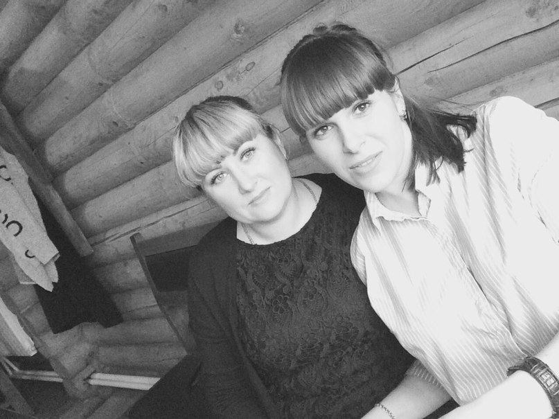 Ноночка Бастракова | Кемерово