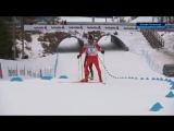 Венесуэльский лыжник Адриан Солано на чемпионате мира