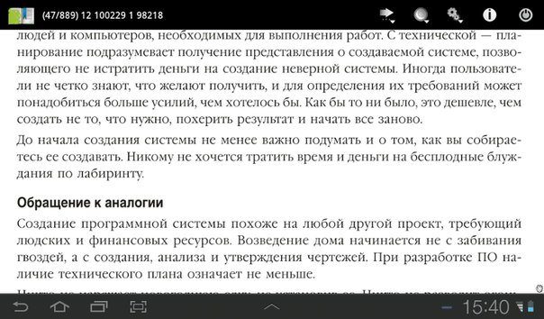 Фото №456239429 со страницы Артура Пожидаева