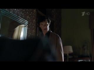 Шерлок Холмс. 4 сезон 1серия. Смешной момент с дочкой Ватсона