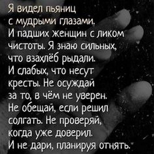 Фото №456247905 со страницы Натальи Кондрашиной