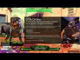 Мутки в GTA V twitch.tvnotactic1337