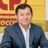 Депутат Омаров