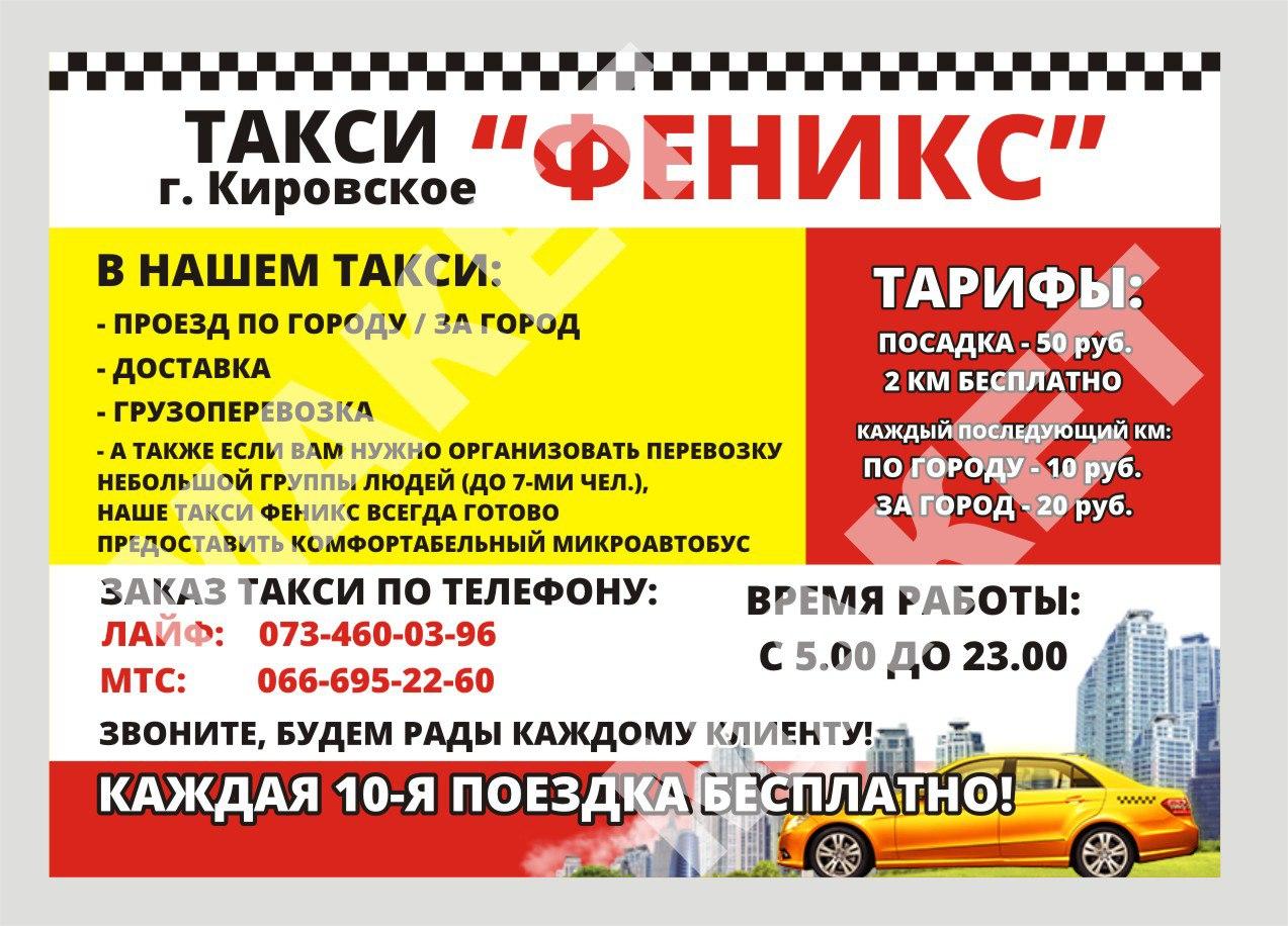 Водитель для работы в режиме такси