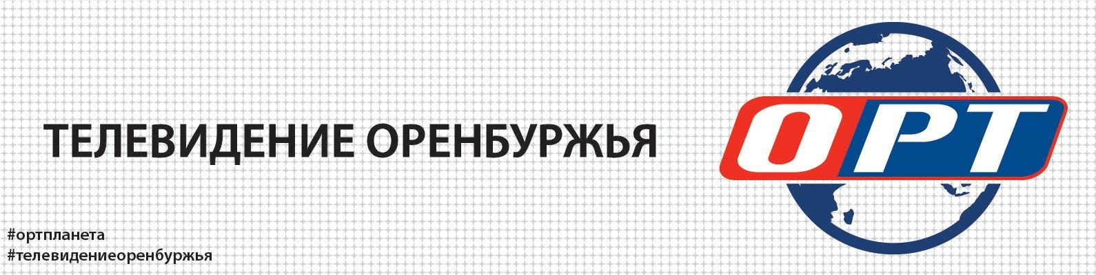 Видео блокнот орт планета работа оренбург