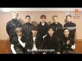 [VIDEO] 161117 EXO @ Xiaomi Music Weibo Update