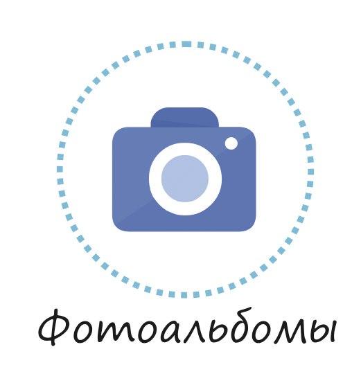vk.com/albums-46329964
