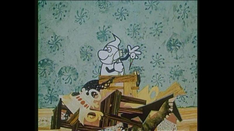 Как Кржемелик и Вахмурка сделали часы с упрямой кукушкой (1970)