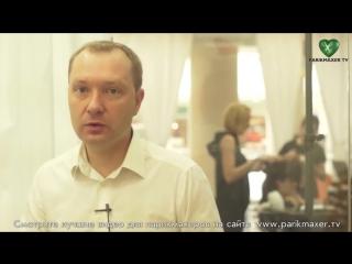 Кнут или пряник Совещание в салоне красоты Павел Гринишин #Grinishyn