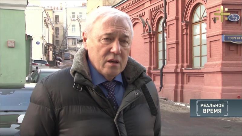 В России вскрыта схема отмыва денег через судебных приставов