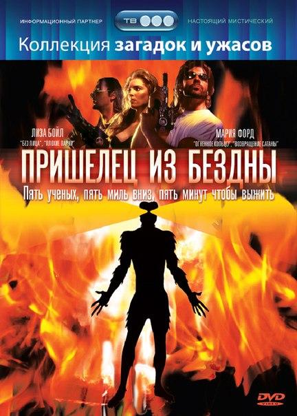 Смотреть онлайн фильм те кого нельзя целовать на русском
