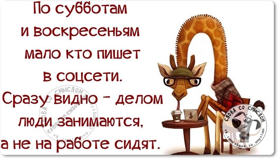 https://pp.vk.me/c604622/v604622912/9213/hYA8NID3cVg.jpg