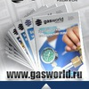 Журнал Gasworld Россия и СНГ