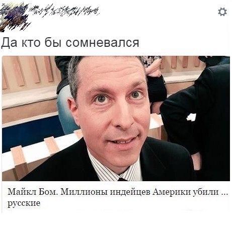 """Россия глазами""""Запада""""."""