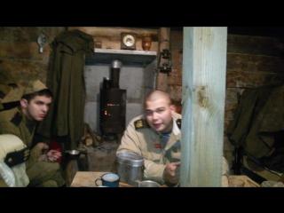 Завтрак в уютном блиндаже 03.12.16
