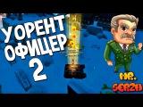Tanki Online   Gameplay #2 - Получение звания Уорент офицер 2 + Покупка Рикошета M1 HD
