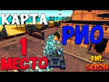 Tanki Online  Gameplay #7 - Первое место