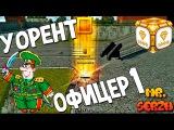 Tanki Online  Gameplay #1 - (Рикошет + Викинг) Танки Онлайн получение звания Уорент офицер 1 HD