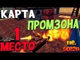Tanki Online  Gameplay #6 - Первое место