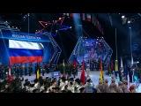 Церемония открытия Всемирных военных игр состоялась вСочи. Новости. Первый кан...