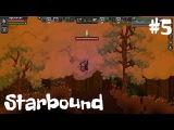 Starbound 1.0 Launch Trailer ШКУРАГЕЙМИНГ STARBOUND Oбзор игры Update Blacksilver Брутальный Kuplinov ► Play TheBrainDit StopGame карина стримерша голая