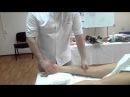 Делаем мануальный массаж ног Ч 2 Фитнес для грудных мышц