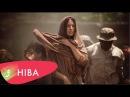 Hiba Tawaji Al Rabih Al Arabi Official Music Video 2014 هبه طوجي الربيع العربي