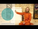 Медитация для начинающих. Обучающее видео № 2. ОСНОВЫ КОНЦЕНТРАЦИИ. МЕДИТАЦИОННАЯ РОМАШКА
