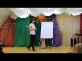 12 Эмоциональный интеллект. Рассказывает Любовь Сгонник - о самообразовании и н ...