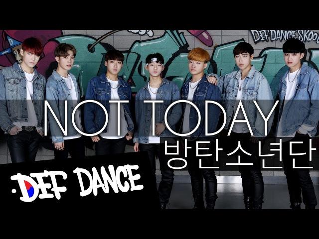 [댄스학원 No.1] BTS (방탄소년단) - Not Today KPOP DANCE COVER / 기초댄스 전문학원 데프댄스스쿨 수강4937