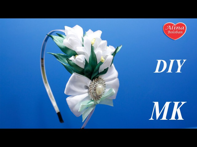 Подснежники Канзаши на Ободке . МК / Snowdrops kanzashi on the rim. DIY ribbon flowers