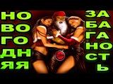 ВАРФЕЙС БАГИ 16ИНВАЛИДЫ В ИГРЕ18