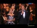 Большая опера 2016 ФИНАЛ конкурса Россия Москва Большой театр