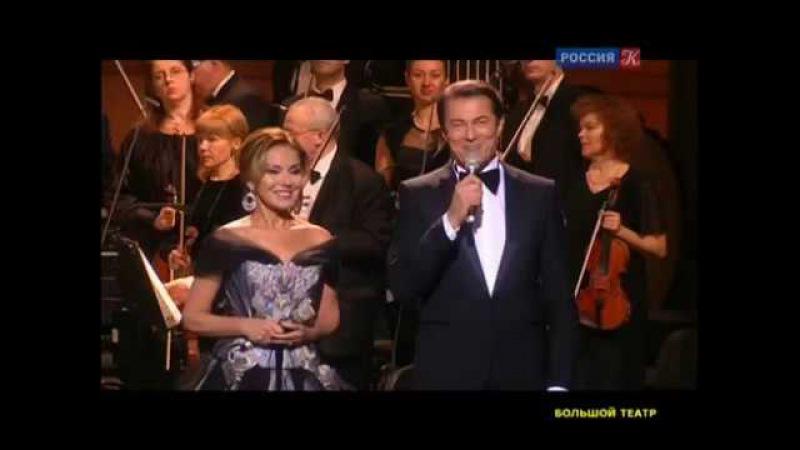 Большая опера-2016.ФИНАЛ конкурса.Россия,Москва, Большой театр.