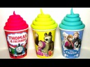 Плей До мороженое Киндер Сюрпризы Маша и Медведь Игрушки из мультиков для детей ...плейдо мультики киндерсюрприз машаимедведь барбоскины фиксики лунтик видеодлядетей