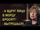 Лия Ахеджакова, А. Макаревич, Е. Шифрин Будущее поколение - наша соломинка! 31 Дека...