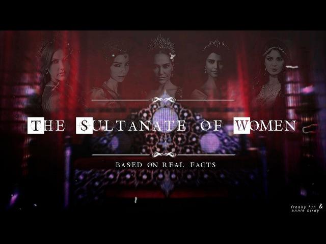 THE SULTANATE OF WOMEN {ʙᴀsᴇᴅ ᴏɴ ʀᴇᴀʟ ғᴀᴄᴛs} rus.sub [REUPLOAD]