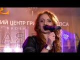 Лия Саркисян (LIIA) - Лети