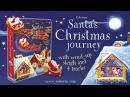 Wind up Santa's Journey