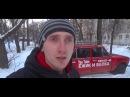 Тизер Х/ФПосылка о Ралли ЖигульКЕ на канале Ежик и Белка в этот четверг не пропу...