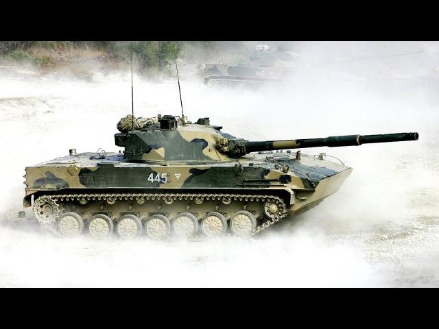 2С25 Спрут-СД! Т-90 для ВДВ! САМАЯ МОЩНАЯ БМД в МИРЕ! История Оружия