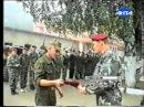 7 отряд специального назначения РОСИЧ
