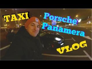 ИЗОДНЯВДЕНЬ - Taxi Porsche Panamera Turbo