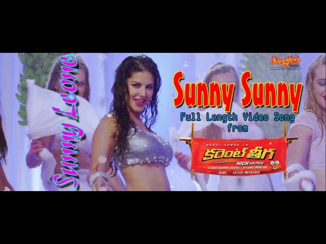 Sunny O Sunny Full Video Song | Manchu Manoj | Sunny Leone | Rakul Preet