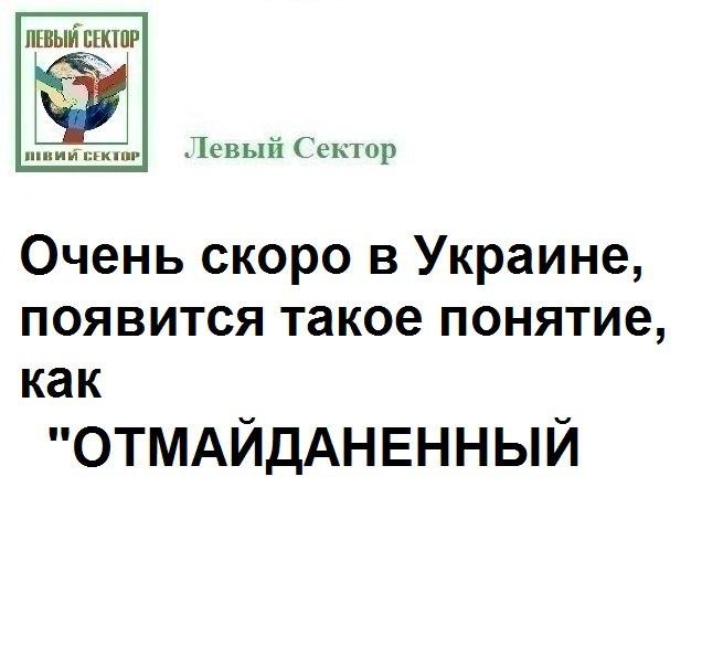 https://pp.userapi.com/c604623/v604623004/33d78/0lItJNk4Sng.jpg