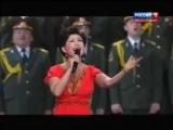 Роза Рымбаева - Любовь настала (Москва,Кремль 2014)