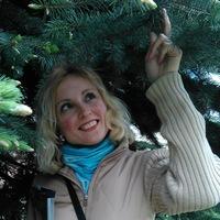 Артюшенко Марина