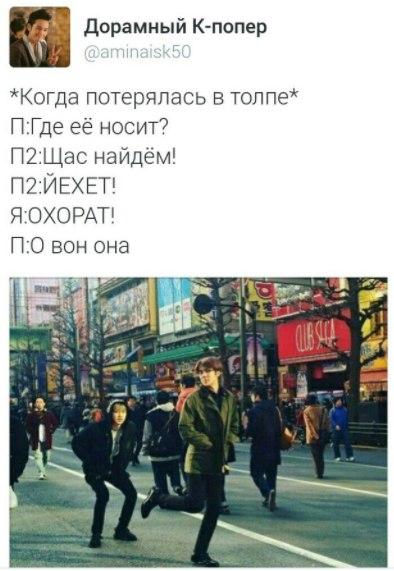 Фото №456258504 со страницы Ани Тороповой